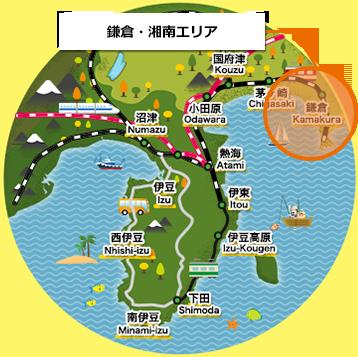 鎌倉・湘南エリア