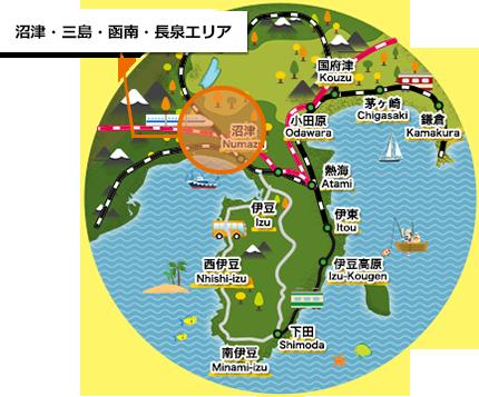 沼津・三島・函南・長泉エリア